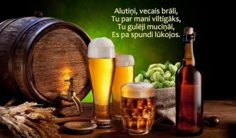 """""""Alutiņi, vecais brāli"""" Līgo alus konkurss sadarbībā ar FromMe.lv un Beer SPA!"""